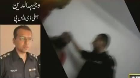 Sar e Aam (Jaali DSP Ne Larki Ko Goli Maar Di?) – 15th April 2016