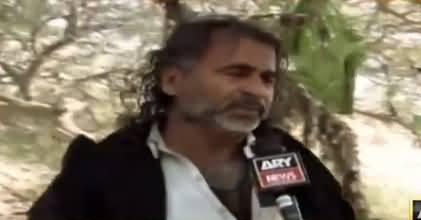 Sar e Aam (Tandlianwala Ka Jaali Peer) - 2nd March 2018