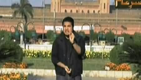 Sar e Aam (Jaisi Qaum Hai Waise Hukamran Hain) – 11th October 2014