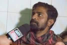 Sar e Aam (Jali Nikah Aur Jali Nikah Nama) – 27th January 2017