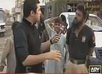 Sar e Aam (Karachi Police Involved in Crimes) – 26th September 2015