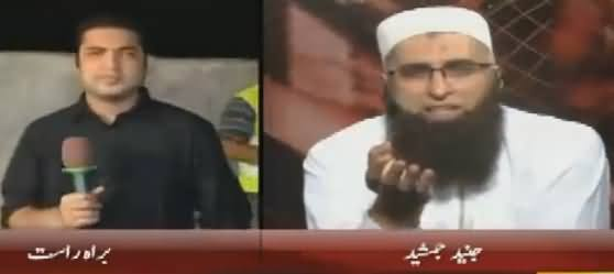 Sar e Aam (Karachi Safai Muhim With Junaid Jamshed) REPEAT – 10th December 2016