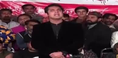 Sar e Aam (Kasur Ke Bachon Ko Insaf Kab Mile Ga) - 13th January 2018