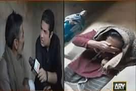 Sar-e-Aam (Khanewal Mein Kachwa Peer Ban Gaya) – 17th March 2017
