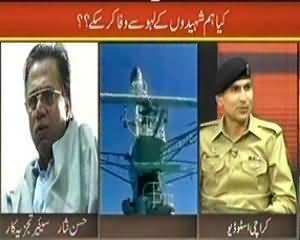 Sar e Aam (Kiya Qaum Main Ab Bhi 1965 Wala Jazba Maujod Hai?) - 6th September 2013