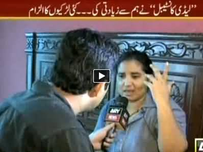 Sar e Aam REPEAT (Lady Police Constable Raped Many Girls) – 21st March 2014