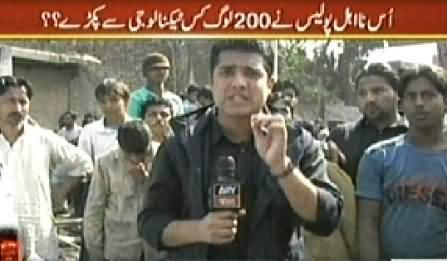 Sar e Aam (Lahore Mein Christian Basti Ko Kis Ne Aag Lagai) - 31st January 2015