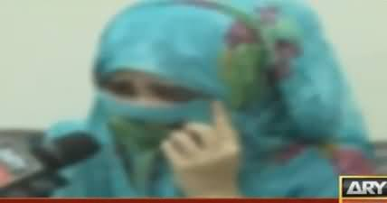Sar e Aam (Larkiyon Ki Khufia Videos) - 1st February 2019
