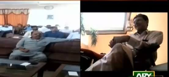 Sar-e-Aam (Minchanabad Ka Corrupt Patwari) - 9th August 2019