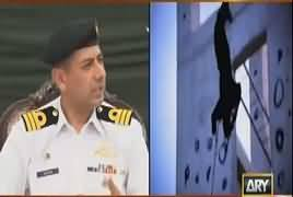 Sar-e-Aam on ARY (Females in Pakistan Navy) – 8th September 2017