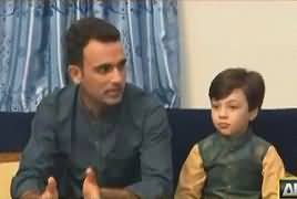 Sar-e-Aam on Ary News (1st Day Eid Special) – 26th June 2017