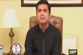 Sar-e-Aam on Ary News (Baap Ki Qaid Se Azaad) – 28th April 2018