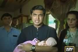 Sar-e-Aam on Ary News (Bache Baichne Waali Aurat) – 1st September 2018