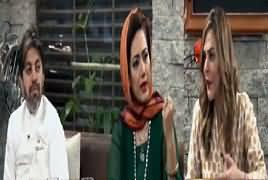 Sar-e-Aam on Ary News (Bache Churane Wala Gang) – 22nd August 2018