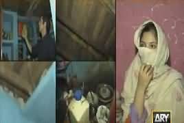 Sar-e-Aam on Ary News (Beti 12 Saal Baad Baziyab) REPEAT – 9th December 2017