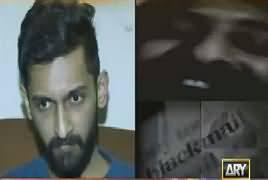 Sar-e-Aam on ARY News (Blackmailing Ka Shikar Larki) REPEAT – 23rd December 2017