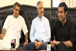 Sar-e-Aam on Ary News (Clean Karachi Campaign) – 10th August 2019