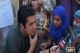 Sar-e-Aam on Ary News (Crime Show) – 14th April 2018