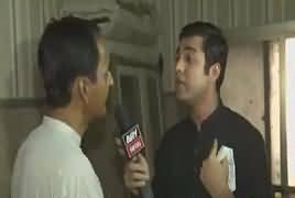 Sar-e-Aam on Ary News (Crime Show) – 17th August 2019