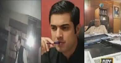 Sar-e-Aam on ARY News (Crime Show) – 22nd December 2017