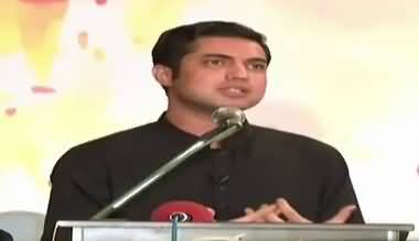 Sar e Aam on ARY News (Crime Show) - 27th October 2017