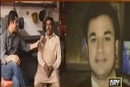 Sar-e-Aam on Ary News (Crime Show) REPEAT – 17th February 2018