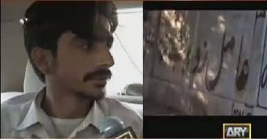 Sar-e-Aam on Ary News (Crime Show) REPEAT – 20th January 2018