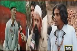 Sar-e-Aam on Ary News (Crime Show) REPEAT – 2nd December 2017