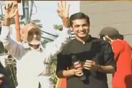 Sar-e-Aam on Ary News (Crime Show) REPEAT – 6th January 2018