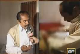 Sar-e-Aam on Ary News (Insan Ko Bakre Ka Gurda) REPEAT – 6th April 2018