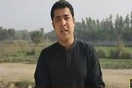 Sar-e-Aam on Ary News (Jaali Peer Ka Parda Fash) – 14th July 2018
