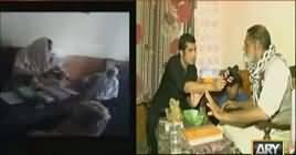 Sar-e-Aam on Ary News (Jinnat Wala Baba) – 16th November 2018