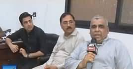 Sar-e-Aam on Ary News (Karachi Ke Tajir Kis Ko Vote Dein Ge) – 20th July 2018
