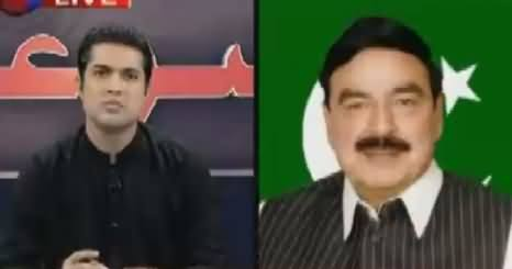 Sar-e-Aam on ARY News (Laal Shahbaz Qalandar Blast) – 17th February 2017