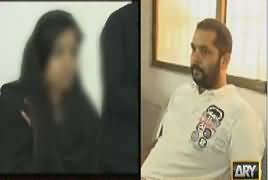 Sar-e-Aam on Ary News (Larki Apne Shauhar Ker...) – 14th April 2017