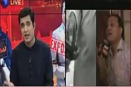 Sar-e-Aam on ARY News (Larki Se Ziadati Ki Koshish) – 26th January 2018
