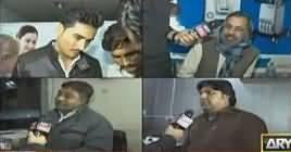 Sar-e-Aam on Ary News (Medical Labs Mein Fraud) – 23rd November 2018