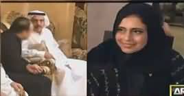Sar-e-Aam on Ary News (Mother Daughter Recovered) – 8th February 2019