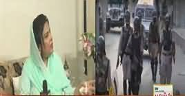Sar-e-Aam on ARY News (Occupied Kashmir) – 12th August 2019