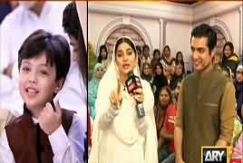 Sar-e-Aam on Ary News (Ramzan Special) – 9th June 2017