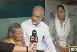 Sar-e-Aam on ARY News (Sar e Aam Team Ka Karnama) – 7th April 2017