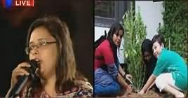 Sar-e-Aam on Ary News (Tree Plantation) – 10th August 2018