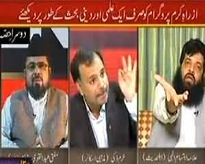Sar e Aam Part - 2 (Debate Over Mutah [Nikah] ) – 26th July 2013