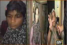 Sar-e-Aam (PMLN MNA Ka Bachi Per Tashadud) – 21st July 2017