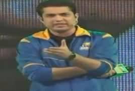 Sar e Aam (PSL Final Se Pehle Aakhri Maarka) – 3rd March 2017