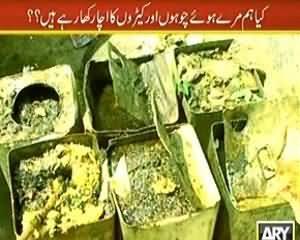 Sar e Aam (Public Toilet Se Ziada Gandi Achar Factories) - 31st August 2013