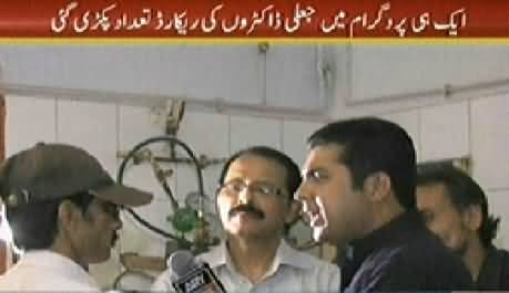 Sar e Aam (Record Number of Fake Doctors Caught By Sar e Aam Team) – 3rd April 2014