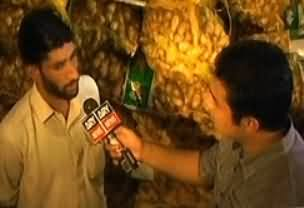 Sar e Aam Repeat - 5th July 2013 (Sar e Aam's Team In Karachi's Bajaur Agency)