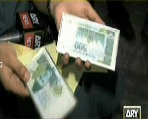 Sar e Aam REPEAT (Fake Currency Business in Jehlum) - 25th April 2014