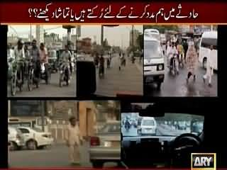 Sar e Aam REPEAT (Public Attitude on the Occasion of Road Accident) – 15th May 2015